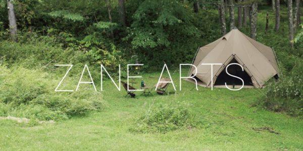 2019NEWブランド『ゼインアーツ』のテント&タープ全4種はコスパ最強かも