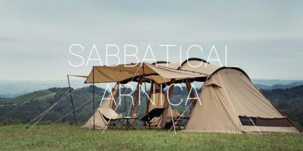 サバティカルの新作テント『アルニカの6つの優秀さ』について語ってみる。